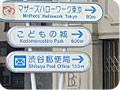 tokyo_access03