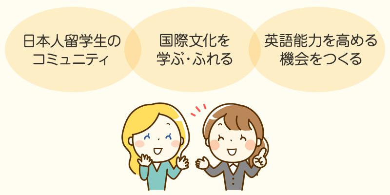 日本人が多く英語が身に付きにくいこともある